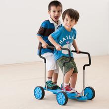 Weplay雙人平衡踩踏車